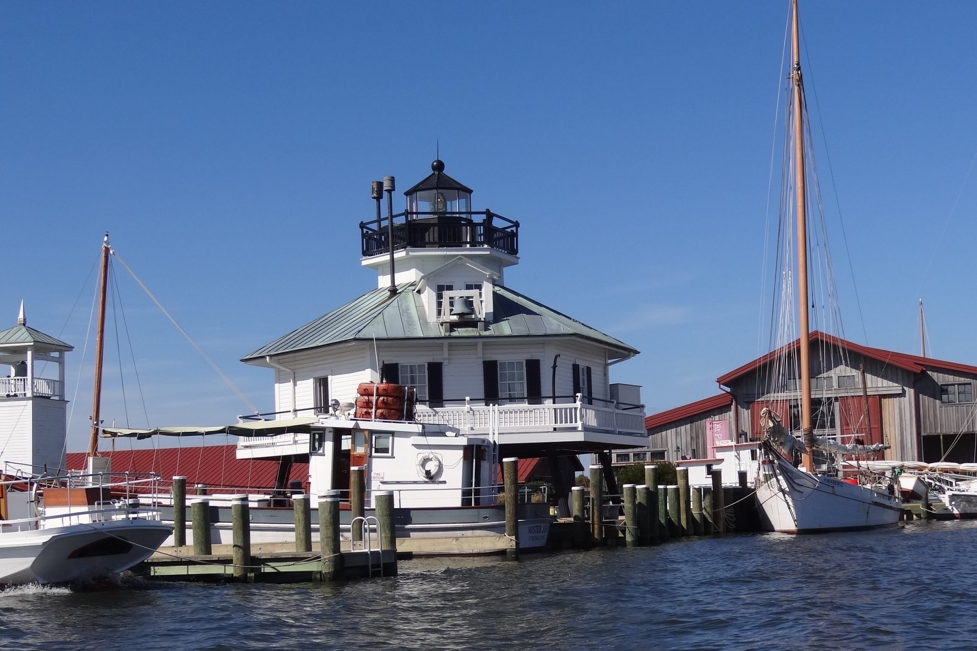 Chesapeake Bay Maritime Museum, Oxford, Maryland